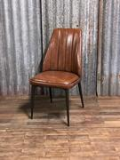 Industrial vintage chair Maxi brown